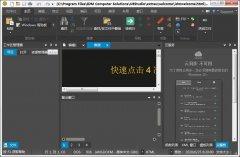 IDM UEStudio Pro(代码编辑器) V20.00.0.40 官方安装版 wap