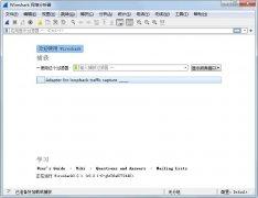 Wireshark(抓包分析工具) V3.4.6.0 64位多国语言安装版 wap