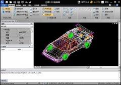 迅捷CAD编辑器 V1.9.9.2 官方安装版 wap