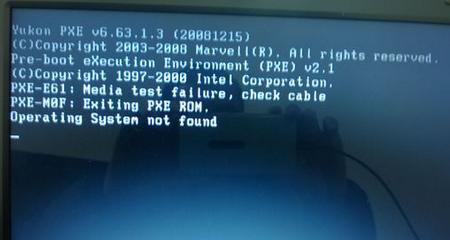 U盘PE装系统提示operating system not found的解决措施