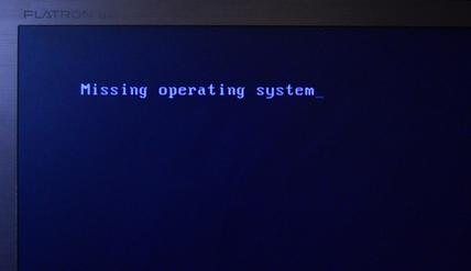 解决电脑开机出现Missing operating system的窍门