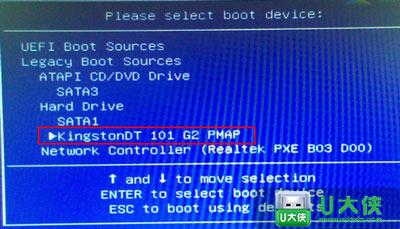 AOC AIO720一体机怎么一键U盘启动