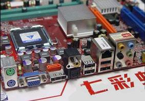 七彩虹主板组装的台式电脑一键u盘启动教程