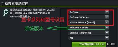微星官网驱动_Win10系统打不开英伟达NVIDIA控制面板的解决方法 - 常见问题解答 ...