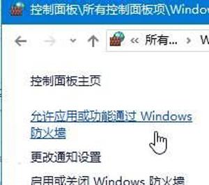 安装显卡提示GeForce Experience遇到问题且必须关闭的解决方法
