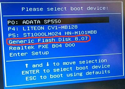 雷神ST-Plus笔记本BIOS设置U盘启动图文教程