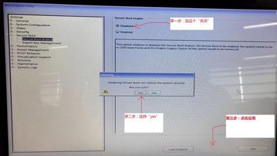 戴尔笔记本BIOS设置U盘启动的方法
