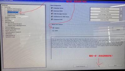 戴尔笔记本电脑BIOS设置U盘启动的方法