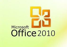office2010软件怎么激活 office2010软件激活密钥分享