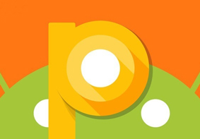 Android P系统发布 加入人工智能技术