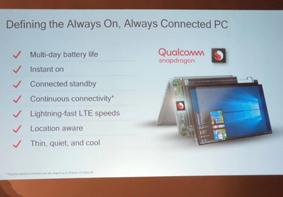 高通骁龙850发布 为Win10 ARM笔记本打造