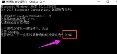 系统chkdsk工具修复电脑损坏磁盘的方法