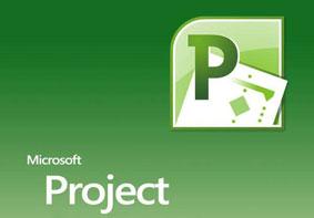 Project 2010怎么激活 Project 2010激活密钥大全分享