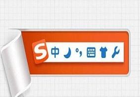 """用户使用搜狗输入法提示""""pinyinup.exe应用程序错误""""怎么办"""