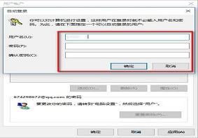 Win10系统取消pin码登录的详细操作步骤