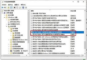 Win10使用移动、复制、删除文件需要管理员权限怎么解决?
