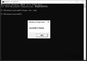 Win10系统通过执行CMD命令卸载密钥激活码的具体方法是什么?
