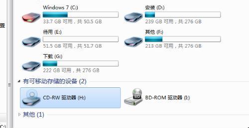 电脑硬盘分区