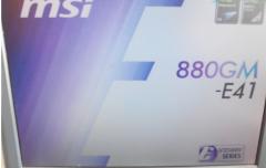 微星主板设置BIOS的方法