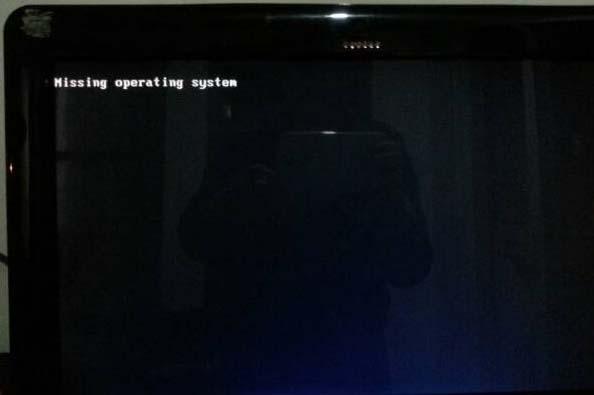 """Missing operating system""错误的解决方法"