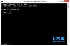 Ghost win8系统下设置自动清理磁贴缓存的方法
