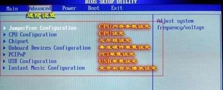 bios设置显卡进入pe蓝屏报错0x000000B4