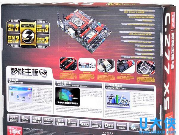 七彩虹主板BIOS如何设置U盘启动