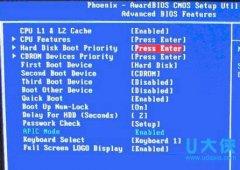 新旧主板BIOS设置U盘启动详细分析教程