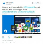 Windows Store升级:菜单选项间距增大