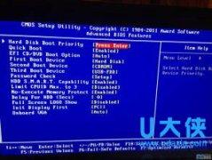 电脑主板BIOS设置详解BIOS知识点汇总