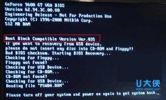 升级BIOS后不能从硬盘启动的解决方法