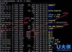 Linux系统管理磁盘和文件的技巧