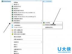 "win8系统""虚拟光驱""打开ISO镜像文件的详细步骤"