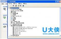 操作Ghost win8.1电脑的同时断开USB设备的解决方法