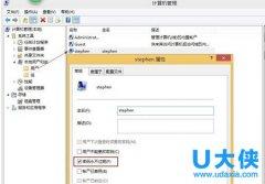 Win8系统创建虚拟目录提示IIS无法验证对路径访问