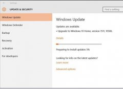TH2更新两月 Windows 10 TH2更新依然卡死44%
