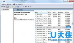 mscorsvw是什么进程? Win7系统mscorsvw.exe进程禁用方法