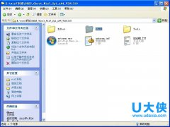 win7iso镜像下载地址 win7 64 iso镜像下载安装方法