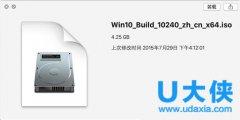 Win10使用虚拟光驱加载ISO镜像的操作方法