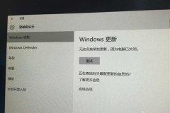 微软不解决Bug  Windows 10很难吸引到更多用户