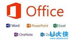 office2013激活密钥 office 2010 升级office2013的方法