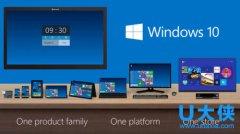 windows10如何获取免费升级 windows10升级问题汇总