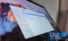 mac怎么看文件夹大小 苹果mac查看文件夹大小方法