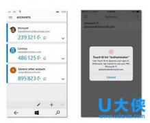 Authenticator即将登陆iOS/Android/Windows三大主流平台