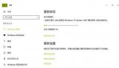 Windows 10周年更新正式版14393.576推送
