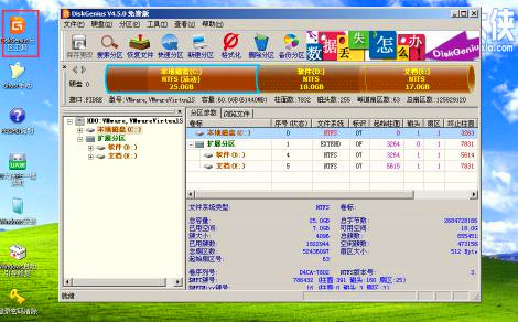 AOC 739一体机U盘安装Win10系统教程