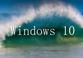 Win10系统无法删除文件夹 删除文件需管理员权限